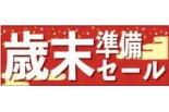 【コメリ】チラシ更新★歳末準備セール号(2018年1 ...