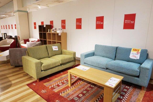 良質な家具が手頃!アウトレット店「DEPOT50」 燕にオープンの画像3