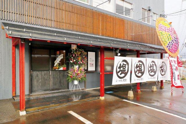 塩のみ!三条の移動販売ラーメン店が店舗「らーめん関哲」をオープンの画像4